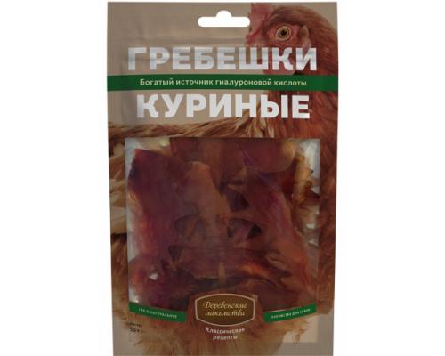 Деревенские лакомства для собак гребешки куриные. Вес: 50 г