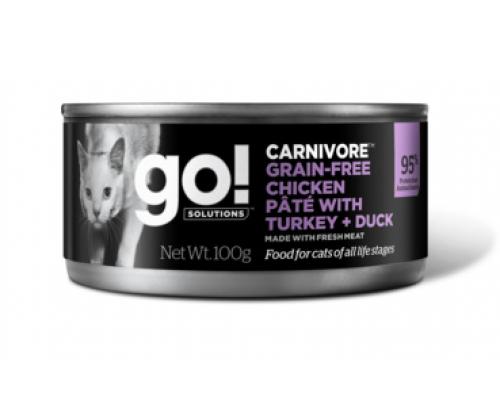 GO! Консервы беззерновые с тушеной курицей, индейкой и мясом утки для кошек (Carnivore GF Chicken Pate with Turkey + Duck CF). Вес: 100 г
