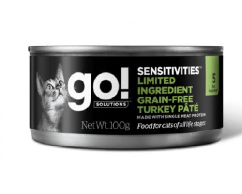 GO! Консервы беззерновые с индейкой для кошек с чувствительным пищеварением (Sensitivities Limited Ingredient GF Turkey Pate for cats). Вес: 100 г