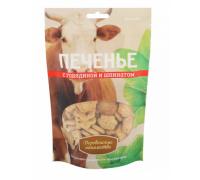 Деревенские лакомства для собак Печенье с говядиной и шпинатом. Вес: 100 г