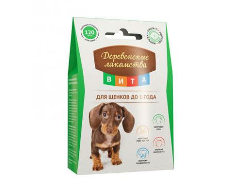 Деревенские лакомства ВИТА для щенков до 1 года. Вес: 60 г
