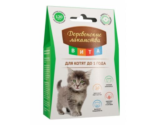 Деревенские лакомства Вита для котят до 1 года. Вес: 60 г