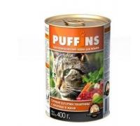 Puffins консервы для кошек Телятина/печень в желе. Вес: 400 г