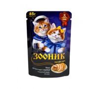 Зооник Пауч для котят с индейкой в соусе. Вес: 85 г
