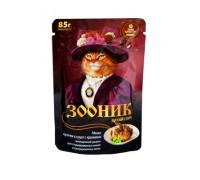 Зооник Пауч для стерилизованных кошек с кроликом в соусе. Вес: 85 г