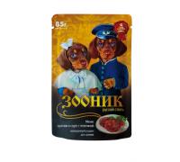 Зооник Пауч для щенков с кусочками в соусе с телятиной. Вес: 85 г