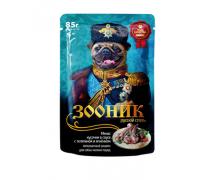 Зооник Пауч для собак с кусочками в соусе с телятиной и ягнёнком. Вес: 85 г