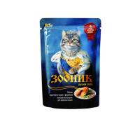 Зооник Пауч для кошек с  форелью в соусе. Вес: 85 г