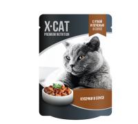 X-CAT Консервы для кошек с уткой и печенью в соусе. Вес: 85 г