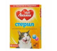 Multi Лакомки Стерил для кошек 70 таб
