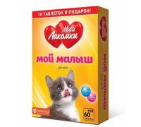 Multi Лакомки Мой малыш для котят 70 таб