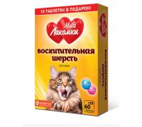 Multi Лакомки Восхитит шерсть для кошек 70 таб