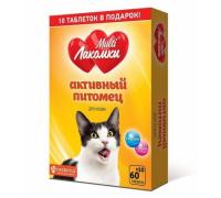 Multi Лакомки Активный питомец для кошек 70 таб
