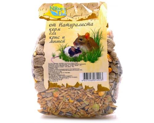 Naturalist корм для крыс и мышек основной рацион (Натуралист)