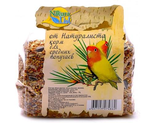 Naturalist корм для средних попугаев основной рацион (Натуралист)