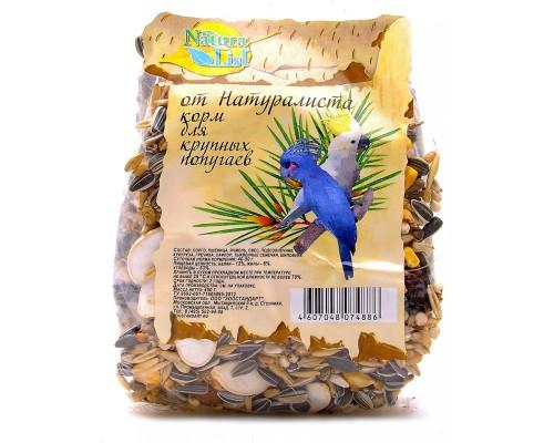 Naturalist корм для крупных попугаев основной рацион (Натуралист)
