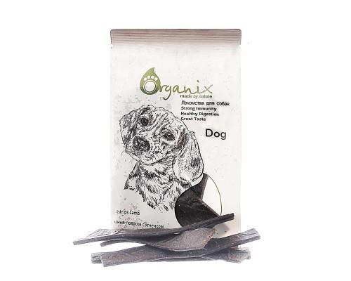 Organix Лакомства для собак Мясные полоски с ягненком (Meatstrips Lamb)