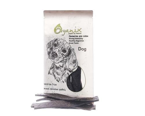 Organix Лакомства для собак Мясные полоски: рубец (Meatstrips Tripe)
