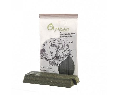 """Organix Лакомства для собак Зубные палочки """"Дентал Стик"""" мини с Эвкалиптом (Dental Sticks Small Fresh)"""