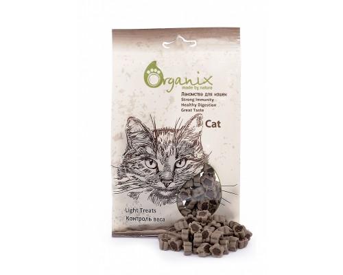 Organix Лакомства для кошек Контроль веса (Light Treats)
