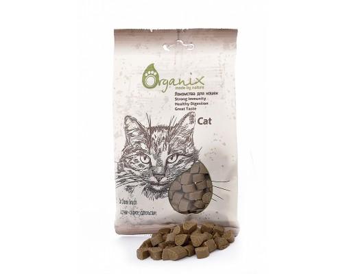 Organix Лакомства для кошек Сердечки - сырное удовольствие (Cat Cheese Snacks)