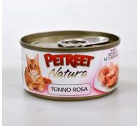 PETREET Pink Tuna консервы для кошек кусочки розового тунца 70 г