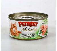 PETREET Pink tuna with Beans консервы для кошек кусочки розового тунца с зеленой фасолью 70 гр