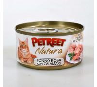 PETREET Pink tuna and Calamari консервы для кошек кусочки розового тунца с кальмарами 70 г