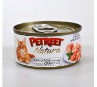 PETREET Pink Tuna with Crab-flavoured Surimi консервы для кошек кусочки розового тунца с крабом сурими 70 г