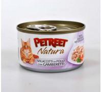 PETREET Chicken shreds with Shrimp консервы для кошек куриная грудка с креветками 70 г
