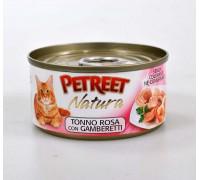 PETREET Pink Tuna with Shrimp консервы для кошек кусочки розового тунца с креветками 70 г
