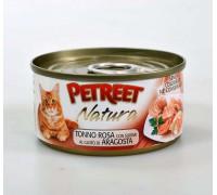 PETREET Pink Tuna with Lobster-flavoured Surimi консервы для кошек кусочки розового тунца с лобстером 70 г