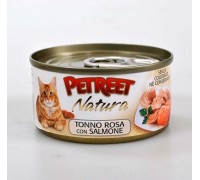 PETREET Pink tuna with Salmon консервы для кошек кусочки розового тунца с лососем 70 гр.