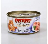 PETREET Pink tuna with Mackerel консервы для кошек кусочки розового тунца с макрелью 70 гр.