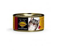 ВАСЬКА консервы для кошек Говядина 325 г