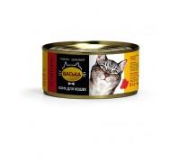 ВАСЬКА консервы для кошек Телятина 325 г