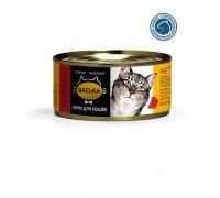 ВАСЬКА консервы для кошек Телятина профилактика МКБ 325 г